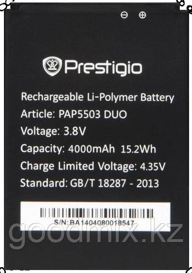 Аккумулятор для Prestigio MultiPhone 5503 Duo (PAP5503 Duo, 2500mah)