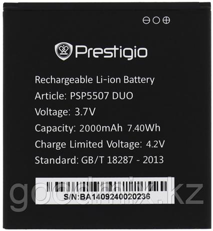 Аккумулятор для Prestigio MultiPhone 5507 Duo (PSP5507 Duo, 2000mah)