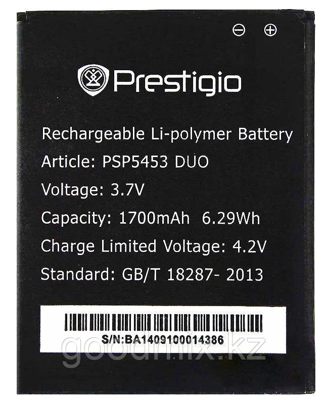 Аккумулятор для Prestigio Multiphone 5453 Duo (PSP5453 DUO, 1700 mAh)