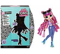 Кукла Lol Omg 3 Roller Chick