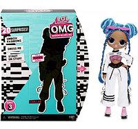 Кукла Lol Omg 3 Chillax
