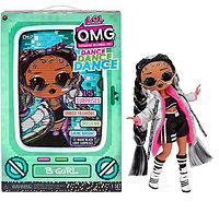 Кукла Lol Omg Dance B-Gurl
