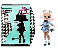 Кукла Lol Omg Uptown