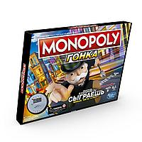 Игра настольная Монополия Гонка MONOPOLY E7033, фото 1