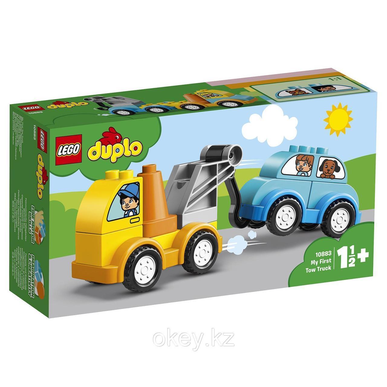 LEGO Duplo: Мой первый эвакуатор 10883