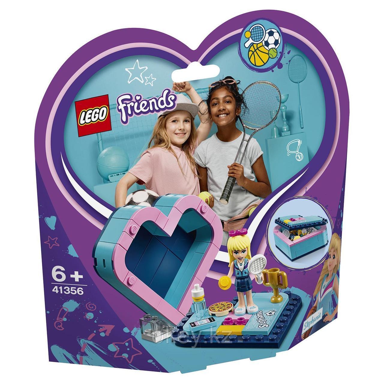 LEGO Friends: Шкатулка-сердечко Стефани 41356