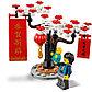 LEGO Exclusive: Китайский Новый Год 80105, фото 6