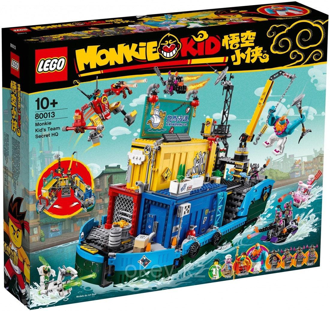 LEGO Monkie Kid: Тайная штаб-квартира команды Манки Кида 80013