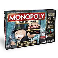 Монополия. Банк без границ. Новое издание. Настольная экономическая игра. Хасбро