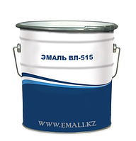 Эмаль ВЛ-515