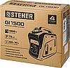 Генератор бензиновый STEHER 1/1,2 кВт, однофазный, синхронный, инверторный (GI-1500), фото 4