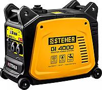 Генератор бензиновый STEHER 3/3,5 кВт, однофазный, синхронный, инверторный (GI-4000)