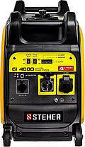 Генератор бензиновый STEHER 3/3,5 кВт, однофазный, синхронный, инверторный (GI-4000), фото 2