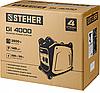 Генератор бензиновый STEHER 3/3,5 кВт, однофазный, синхронный, инверторный (GI-4000), фото 3
