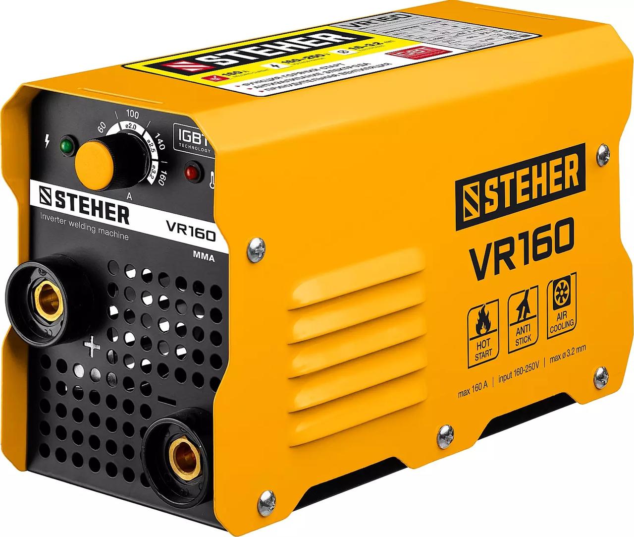Сварочный аппарат инверторный STEHER 160 А, ММА (VR-160)