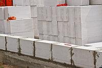 Газоблок, размером 350*300*600, цвет Серый
