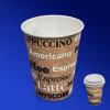 Стакан бумажный 300мл для горячих напитков Cofe New 50 шт/уп