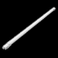 Светильник линейный Gauss ULTRACOMPACT 45W 3550lm 4000K 185-265V IP65 1490*40*30мм LED