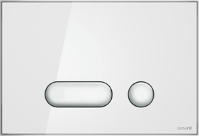 Кнопка INTERA для LINK PRO/VECTOR/LINK/HI-TEC пластик белый