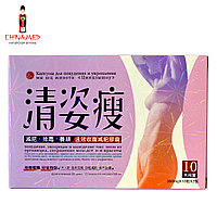 Капсулы для похудения Цинцзышоу (плоский животик)