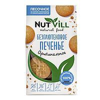 NUTVILL Печенье песочное безглютеновое оригинальное 100гр.