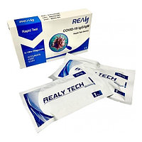 Экспресс-тест «Realy Tech» Rapid Test