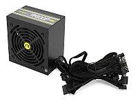 Блок питания ATX Antec VP600P Plus EC, 600W