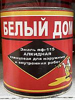 Эмаль желтая ПФ-115