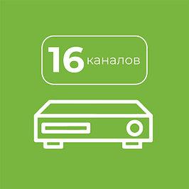Видеорегистраторы 16-канальные