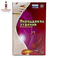 Капсулы Перец для похудения (гелевая капсула)  (Похудение)
