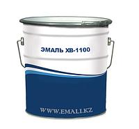 Эмаль ХВ-1100