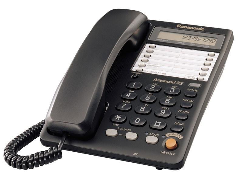 Телефон Panasonic KX-TS2365RUB