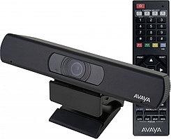 IP-камера Avaya AV IX HC020 (700514534)