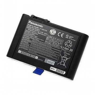 Батарея Panasonic CF-VZSU73U