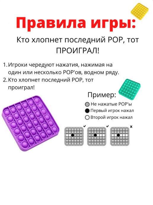 Игрушка антистресс Pop it круг - фото 6