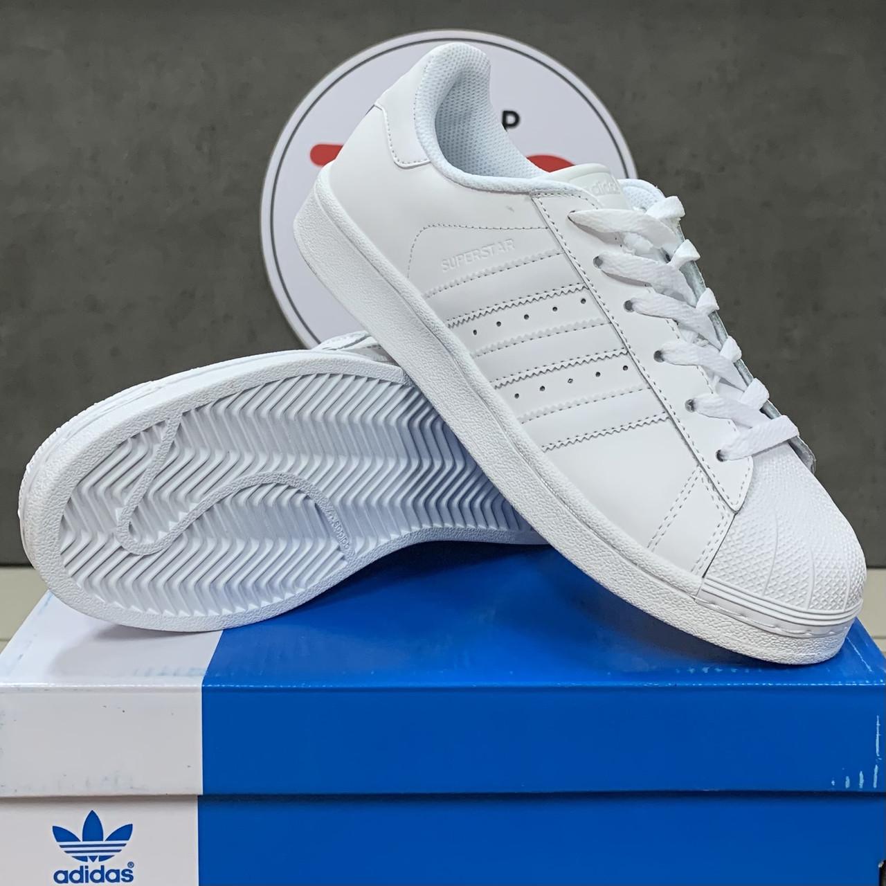 Кеды Adidas Superstar - фото 1