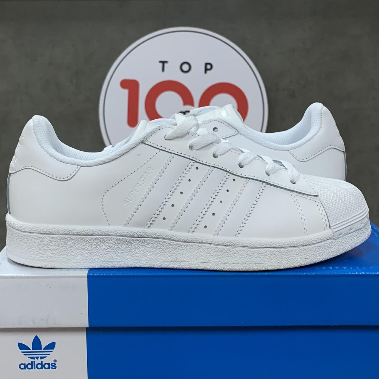 Кеды Adidas Superstar - фото 2