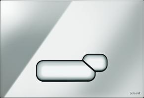 Кнопка ACTIS для LINK PRO/VECTOR/LINK/HI-TEC пластик хром глянцевый