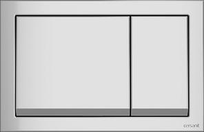 Кнопка ENTER для LINK PRO/VECTOR/LINK/HI-TEC пластик хром матовый