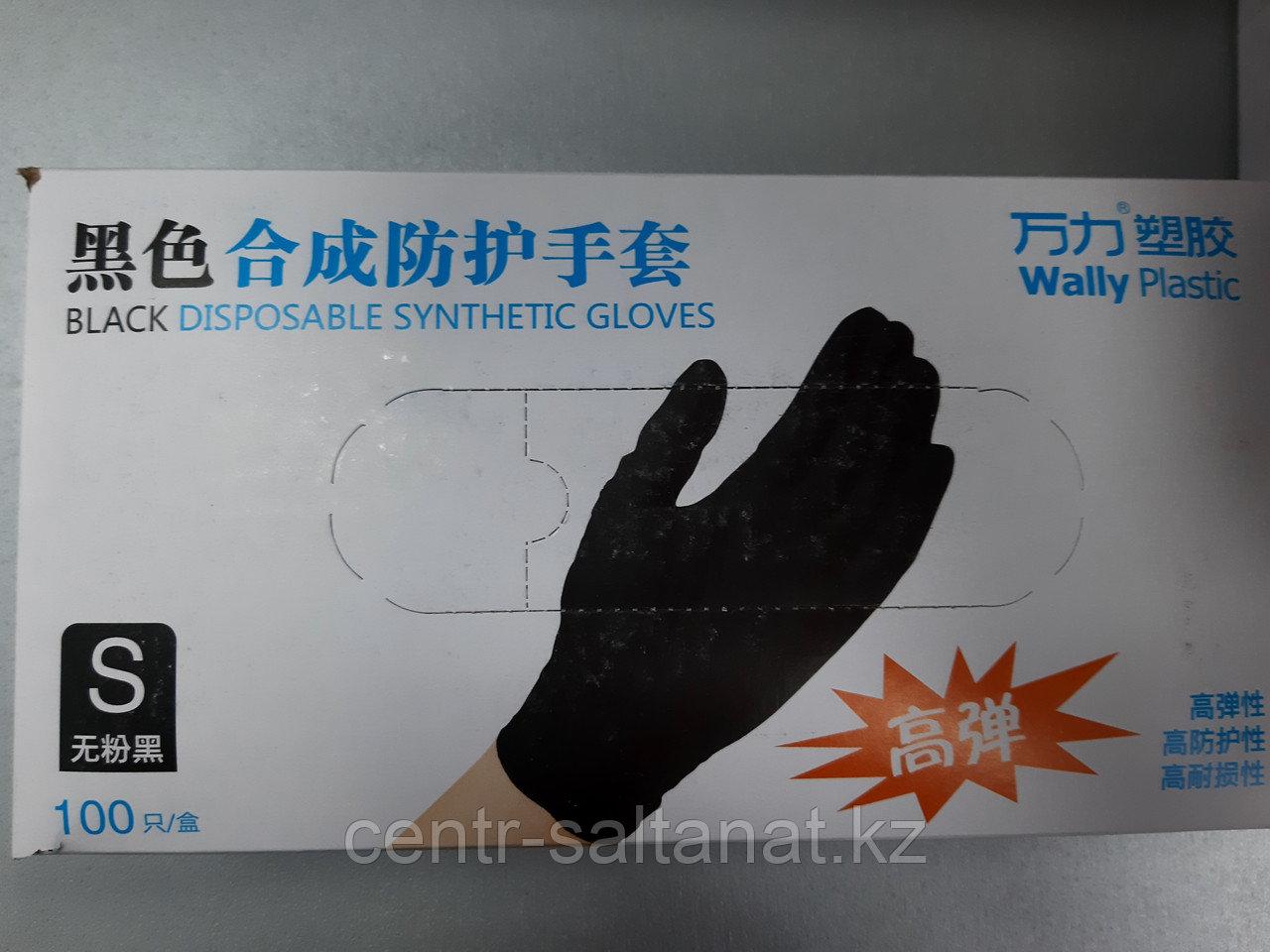 Перчатки нитровинил черные S, L 100 штук