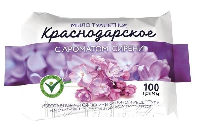 Мыло туалетное Краснодарское С АРОМАТОМ СИРЕНИ 100 гр