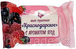 Мыло туалетное Краснодарское С АРОМАТОМ ЯГОД 100 гр
