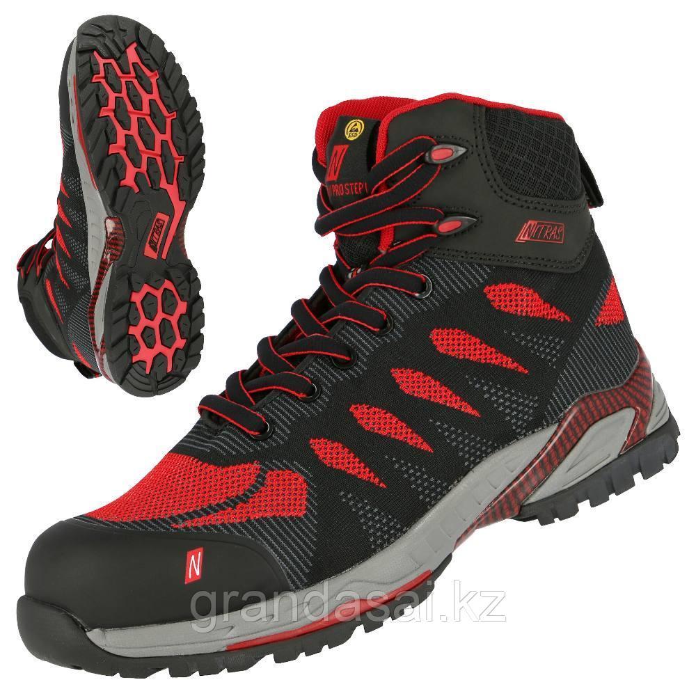 Ботинки защитные летние NITRAS 7411 // PRO STEP MID
