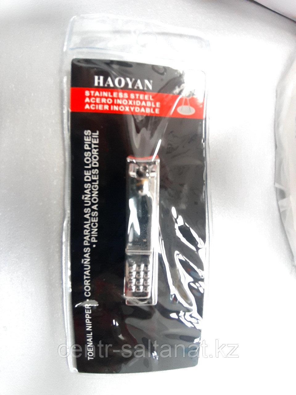 Кусачки клиппер для ногтей брелок HAOYAN