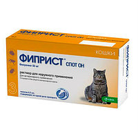 Фиприст Спот для кошек (0.5 мг)