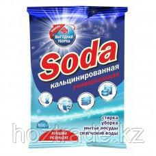 Сода кальцинированная 600 гр ВЫГОДНАЯ УБОРКА  (2959)