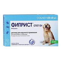 Фиприст Спот (268 мг)