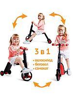 Детский трехколесный велосипед, самокат, беговел повышенной устойчивости, трансформер 3 в 1 NADLE