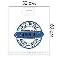 Пакет полиэтиленовый 50*60