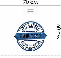 Пакет полиэтиленовый 70*60